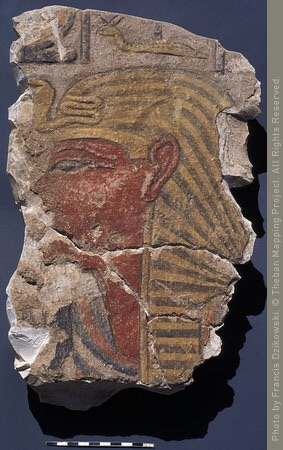 Fragment of a relief of Ramses II